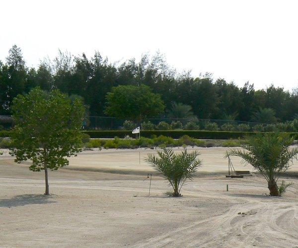 Photo of Al Ghazal Golf Club