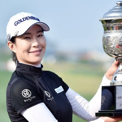 Photo of She Hyun Ahn