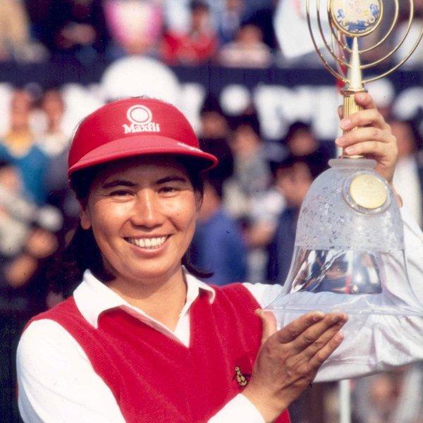 Photo of Chako Higuchi